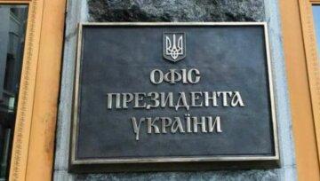 Евдокимов «решает» проблемы своих клиентов через замглавы ОПУ Тимошенко, – СМИ