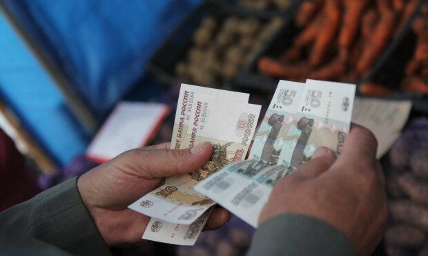 рубли рубль