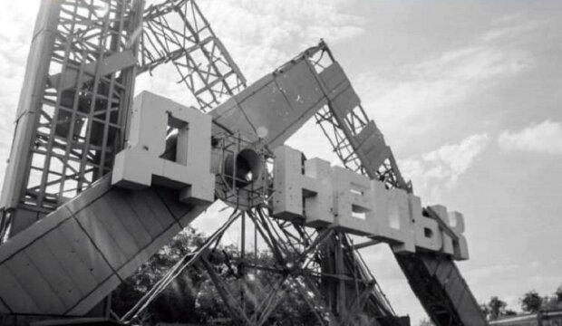 Здрастуй, моє місто: приголомшливі фото Донецька до війни