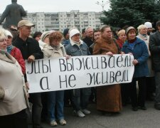 рф, россия, нищета, бедность