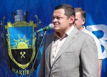 Виталий Борт