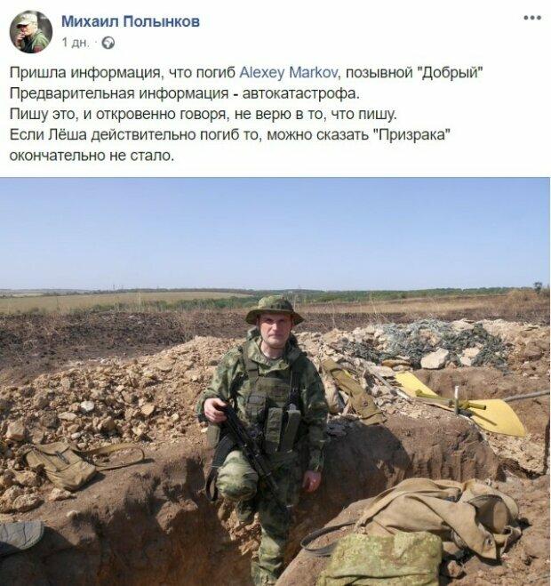 """Жена главаря боевиков """"ЛНР"""" отправилась на тот свет вслед за мужем: """"Пошла на обгон и..."""""""
