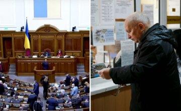 """По две пенсии готовятся платить украинцам, кто и когда получит деньги: """"Это будет прорыв!"""""""