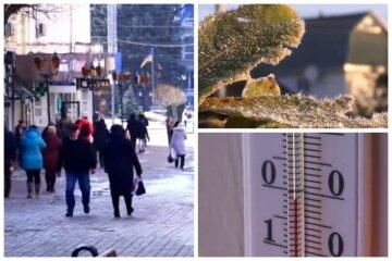 Холод увірветься в Україну, остаточно витіснивши тепло: які області чекають морози до -5