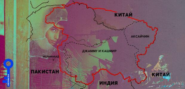 ИндияПакистан