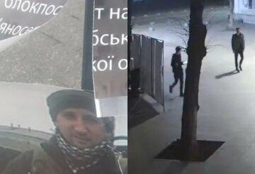 Малолетние вандалы осквернили память павшим на Донбассе воинами: их удалось заснять