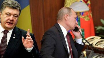 Порошенко, Путин
