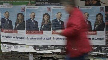 болгария_выборы