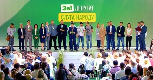 """""""Слуг народа"""" собираются аннулировать: что грозит   партии Зеленского"""