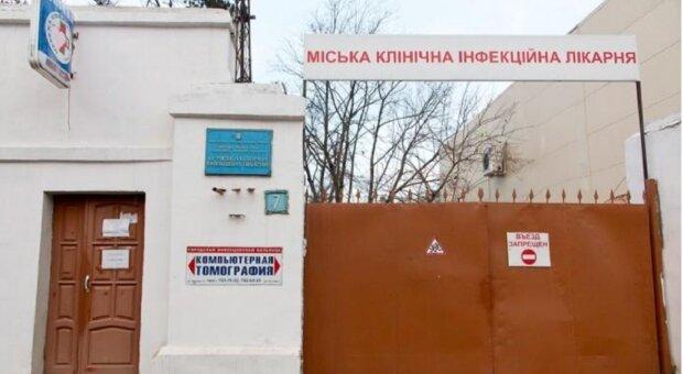 """Одеська інфекціонка вляпалася в скандал: """"замість масок і ШВЛ з величезною ціною скупили..."""""""
