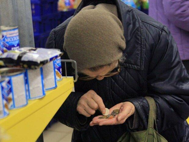"""""""Нужно дожить до 80 лет"""": украинцев ошеломили """"правилами"""" по пенсиям"""