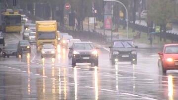 Тепло тривало недовго: до Києва повертаються холоди, прогноз на погоди на вихідні