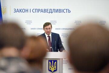 Нервный бой ГПУ: почему Юрий Луценко проигрывает неприкосновенным