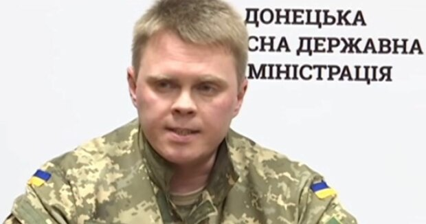 Александр Куць