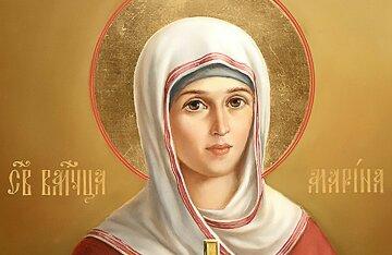День Марини Антіохійської: що потрібно з'їсти 30 липня, щоб прийшла удача і благополуччя