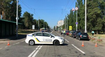 В Киеве перекрывают дороги, есть угроза взрыва: первые кадры с места событий