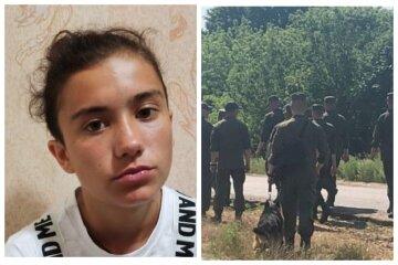 """Вторые сутки ищут 15-летнюю школьницу на Одесчине: """"Никто из родственников её не видел"""""""