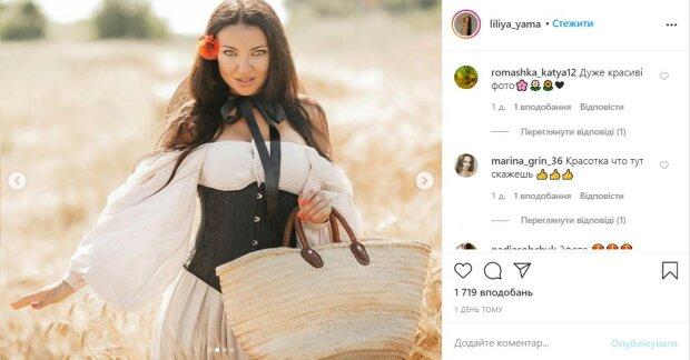 Фото с Instagram Лилианы Ямы