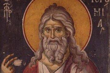 День пророка Єремія: чому 14 травня категорично не можна давати гроші в борг
