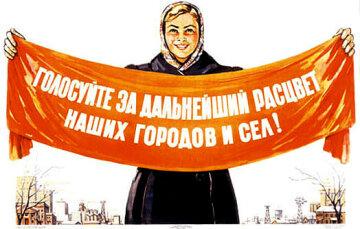 В сети появился генератор российских предвыборных слоганов (фото)