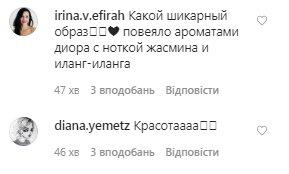 Экс-ВИА Гра Димопулос посветила прелестями в глубоком декольте, Астафьева не смолчала: «Повеяло ароматами»