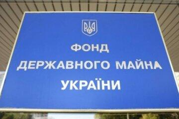 Спільна компанія нардепа Бондаренка та Кропачева відмовляється звільнити держбудівлю в центрі Києва
