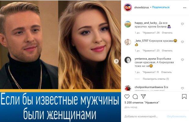 """Как бы выглядели Филипп Киркоров, Меладзе, Лазарев и другие звезды в женском теле: """"Все красотки, кроме Билана"""""""