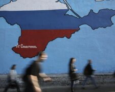 Крым,