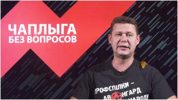Україна у лещатах: Чаплига пояснив, у якій ситуації зараз держава