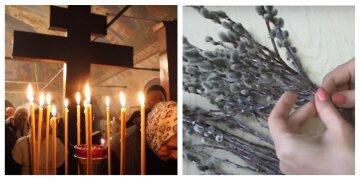Вербна неділя в умовах карантину: як освятити і куди подіти торішні гілочки