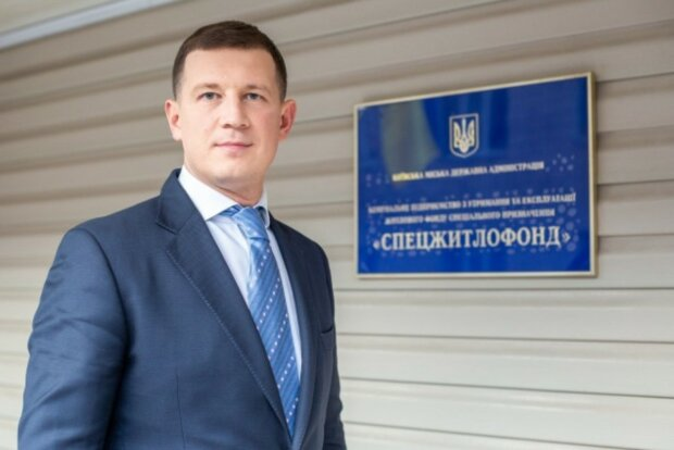 Шарий Владимир