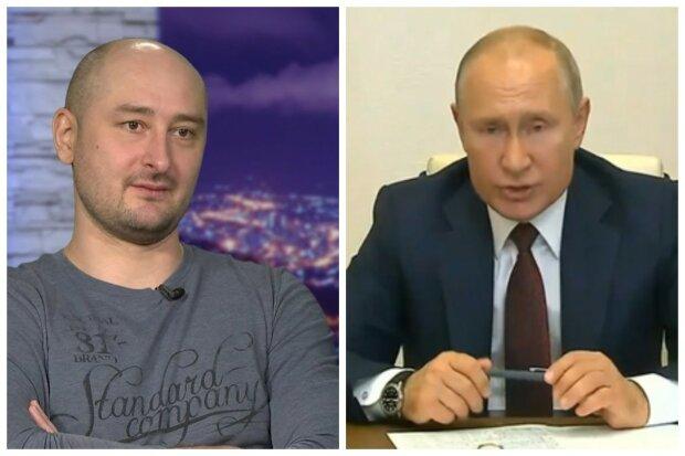 """Бабченко розповів, коли Путін почне масштабну битву з Україною: """"Коли в РФ не буде ковбаси і..."""""""