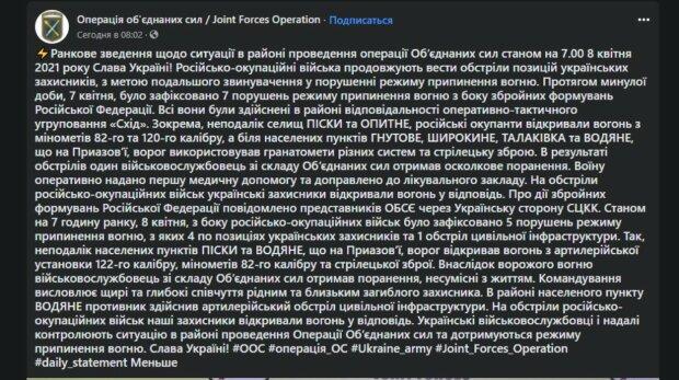 """""""Соболезнования родным защитника"""": Украина вновь несет потери на Донбассе, завязались ожесточенные бои"""