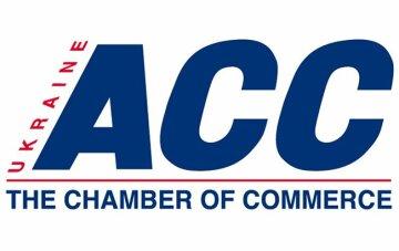 АСС критикує пропозиції про пріоритет інвесторам, згодним добровільну реструктуризацію