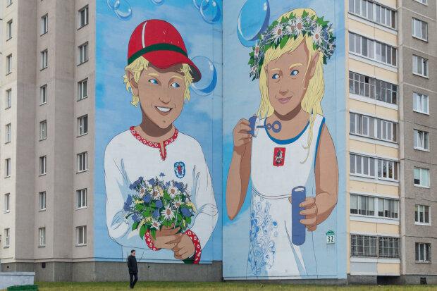 Москва и Минск, Мурал