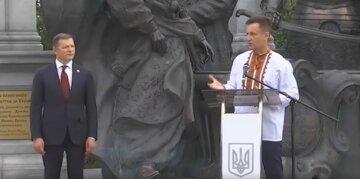"""Наливайченко: """"Наш выбор - Олег Ляшко"""""""