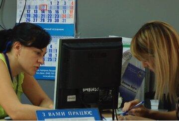 Заборонено пліткувати і писати коментарі в мережі: для кого в Україні змінили правила етичного кодексу