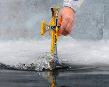 хрещення, водохреща