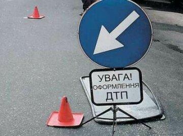 ДТП-знак