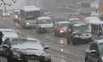 """Киянам попередили про складні погодні умови 8 березня: """"мокрий сніг з дощем і..."""""""