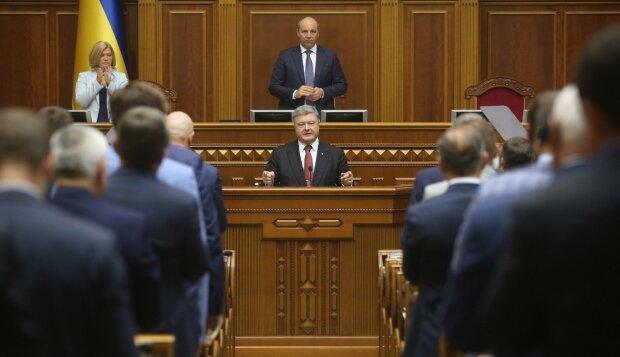 Петр Порошенко, Верховная Рада