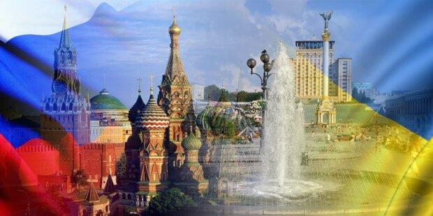 Киев, Москва,