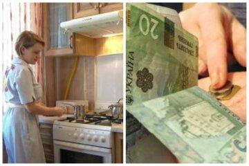 З вересня злетять тарифи на газ в Україні: скільки доведеться платити з приходом холодів