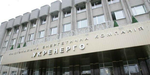 Стало известно, какие облэнерго продает Украина