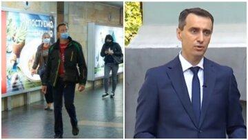 Послабления отменяются, срочное заявление главного санврача Ляшко: «Через 4 дня карантин...»