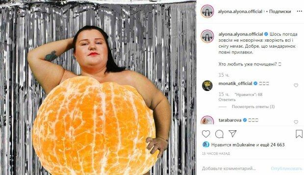 """Alyona Alyona без одежды и комплексов похвасталась пышными формами: """"Я бы съел..."""""""