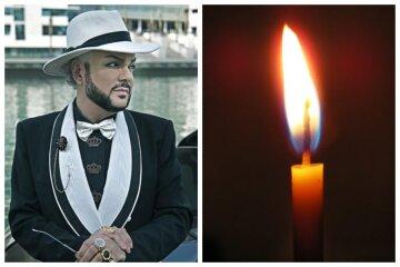 филипп киркоров, горе, свеча