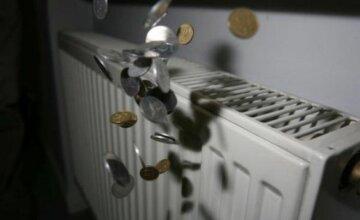 тарифы, отопление, батареи