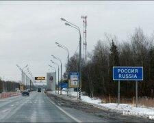 россия, граница