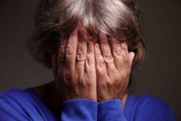 старость пенсия